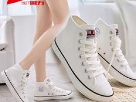 回力的帆布鞋小白鞋质量怎么样?