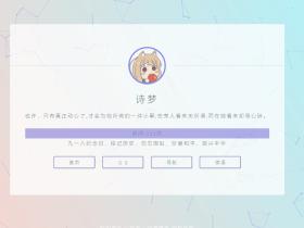 wordpress博客网页动态背景特效