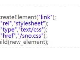 使用js动态引入css文件代码教程