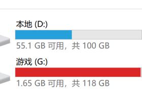 阿里云盘变Win10本地硬盘CloudDrive工具下载