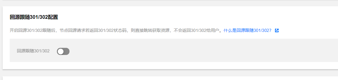 "保存或更新文章报错""The requested resource is currently locked."""